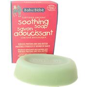 Baby Hibiscus/Shea Soap -