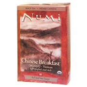 Chinese Breakfast Yunnan Black Tea -