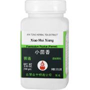 Xiao Hui Xiang -