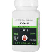Wu Wei Zi -