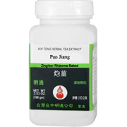 Pao Jiang -