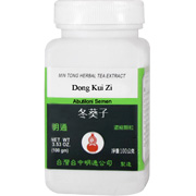 Dong Kui Zi -