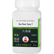 Ba Zhen Tang -