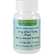 Jing Zhui Tong Pian -